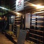صورة فوتوغرافية لـ No Name Restaurant