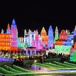 Парк развлечений Harbin Ice and Snow Amusement World