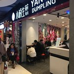 Foto Yang' s Fry-Dumpling(Wujiang Store)