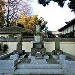 蓮馨尼の墓