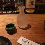 阿武茶 2号店の写真