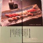 久兵卫寿司照片
