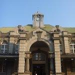 Hsinchu Station Foto