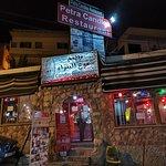 Zdjęcie Petra candles restaurant