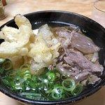 Udon Taira의 사진