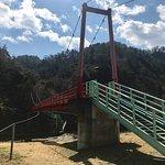橋の入り口から