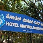 Foto de Hotel Mayura Riverview Srirangapatna