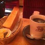 Photo of Komeda Coffee, Fukuoka Tenjin Minami
