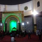 Mihrab Mesjid Raya Bandung