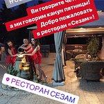 Photo of Sezam Restaurant