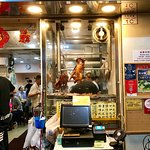 Photo of Joy Hing Food Shop