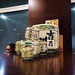 Sukiyaki House照片