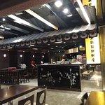 位於板橋舊遠百十二樓的朱記餡餅粥店