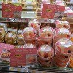صورة فوتوغرافية لـ Domremy Outlet, Ueno Shinobazu