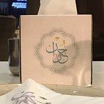 صورة فوتوغرافية لـ Jubran