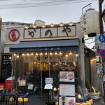 This is where I had the okonomiyaki and Hoppy Beer on Hoppy Dori near the Senso Ji temple. I don't know the name of the place though. I just walked in.