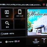 YouTube視聴可&便利な枕元携帯置場(コンセント有)