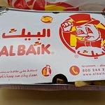 صورة فوتوغرافية لـ Albaik