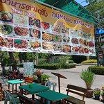 Billede af Tajmahal Restaurant
