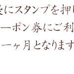 19/03/31 そーなのぉと帰ってから気付く.
