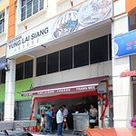 Yung Lai Siang Restaurant Front