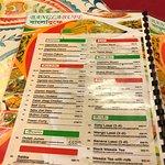 Foto van Bangla Bufe Premium
