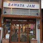 Sawaya Kyukaruizawaten/Kissa Saron照片