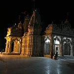 Shri  Ramanath Dham