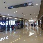 IMAX cinema in Phase I