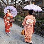 Valokuva: Kiyamachi Street