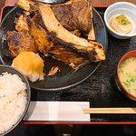 صورة فوتوغرافية لـ Jige Tsukiji
