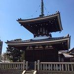 Gokokuji Temple Photo