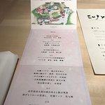 صورة فوتوغرافية لـ Enju