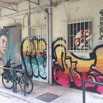 Praca de Ponte e Horta - street art (4)