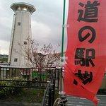 2019.3.30(土)☔🚚駐車場🅿より👀外観ッ☺