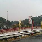 2019.3.30(土)☔⚠歩道橋⚠ですッ☺🚶🚶