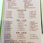 上海绿杨邨酒家照片