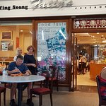 Restaurant fronty