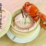 Crab meat BAOBAO