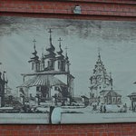 Репродукция рисунка М. Казакова (1778г.). Вид на Соборную площадь и Успенский собор с востока