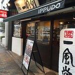 IPPUDO Ebisu照片
