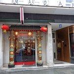 ミュンヘンでも少ない中華料理店