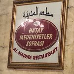 صورة فوتوغرافية لـ Hatay Medeniyetler Sofrasi Taksim