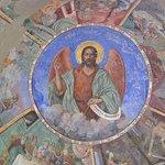 Osogovo Monastery#14