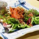 Tofu and Jako Salad