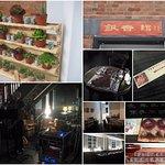 银杏馆(饶宗颐文化馆)照片