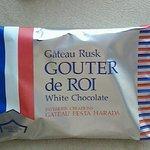 グーテデロワホワイトチョコレート