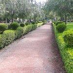 תמונה מCyber Parc Arsat Moulay Abdeslam