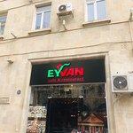 صورة فوتوغرافية لـ Eyvan Baku
