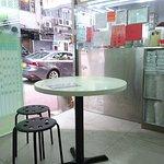 翠苑甜品专家 铜锣湾照片